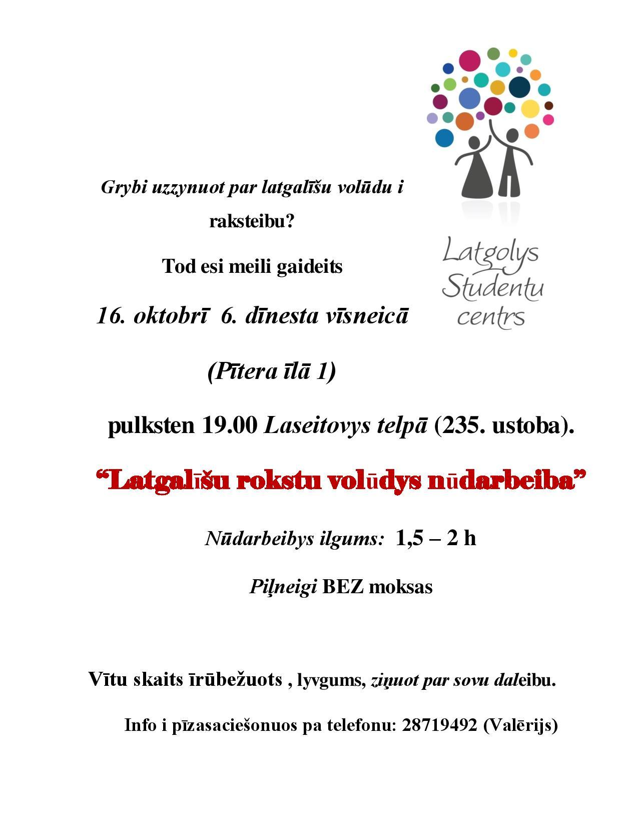 afisha2-valoda-page-001 (4)