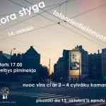vokora-styga_mozais